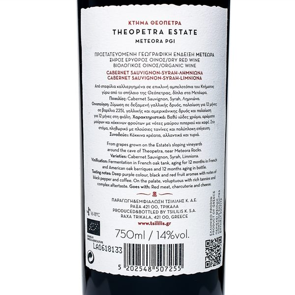 WS009_Theopetra Estate Organic Red_750ml_label