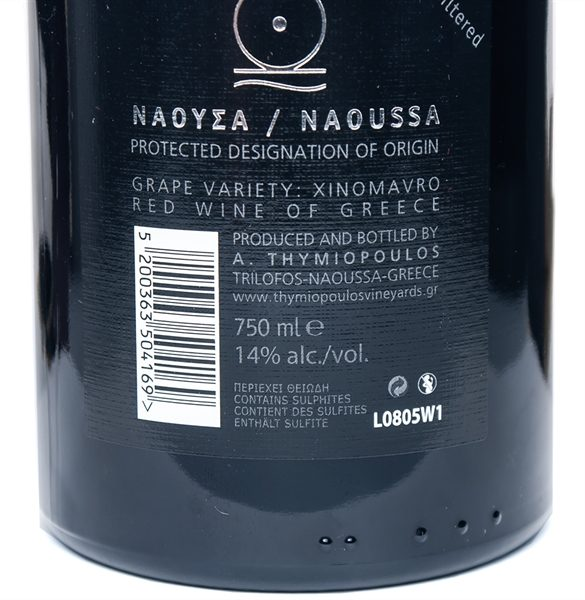 WS045_Thymiopoulos earth and sky_750ml_label