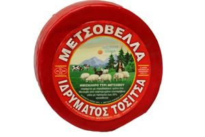 Metsovela cheese of Metsovo